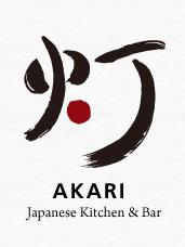 灯 Akari