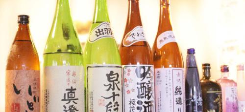Sake & Shochu